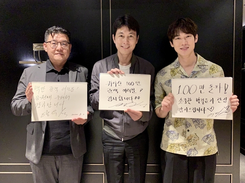 韩国票房:本土片《铁雨2》领跑 观影破百万