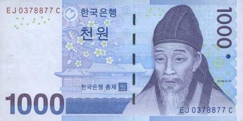 韩指定11家银行为明年韩元对人民币直接交易做市商