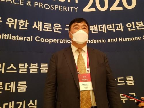 中国驻韩大使:望中美不再对抗